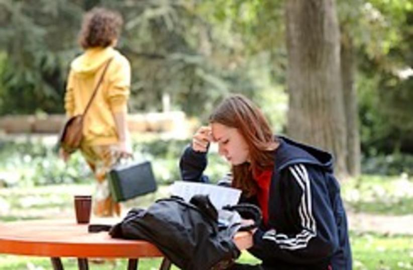 student lovely 248.88 (photo credit: Ariel Jerozolimski  (file))