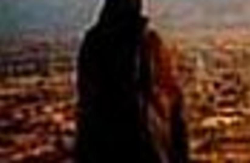 burka 88 (photo credit: )