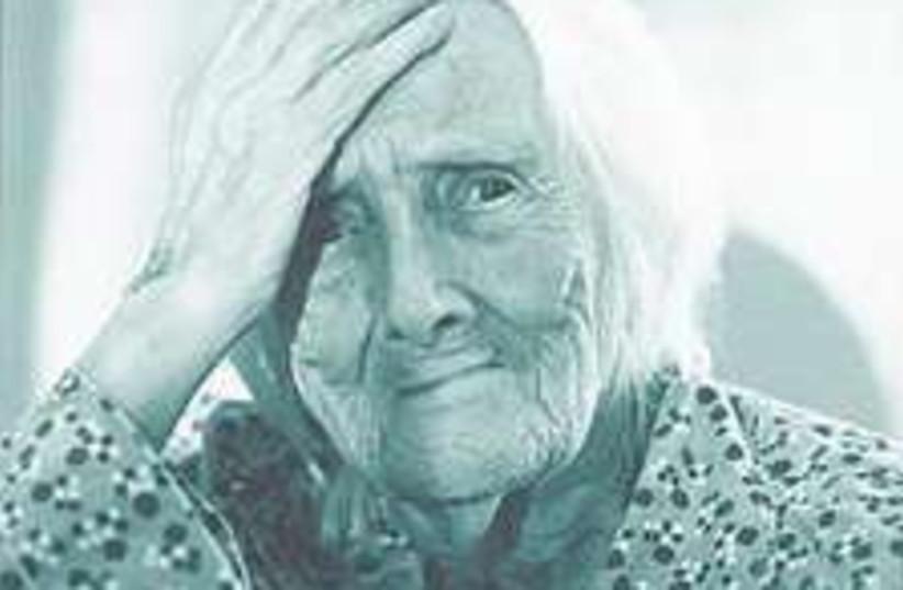 elderly senior 88.224 (photo credit: )