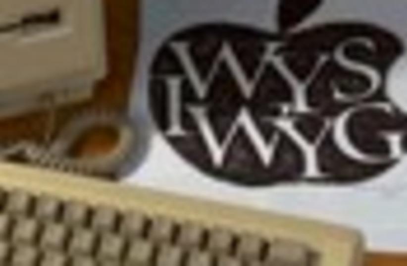 WYSIWYG 88 (photo credit: )