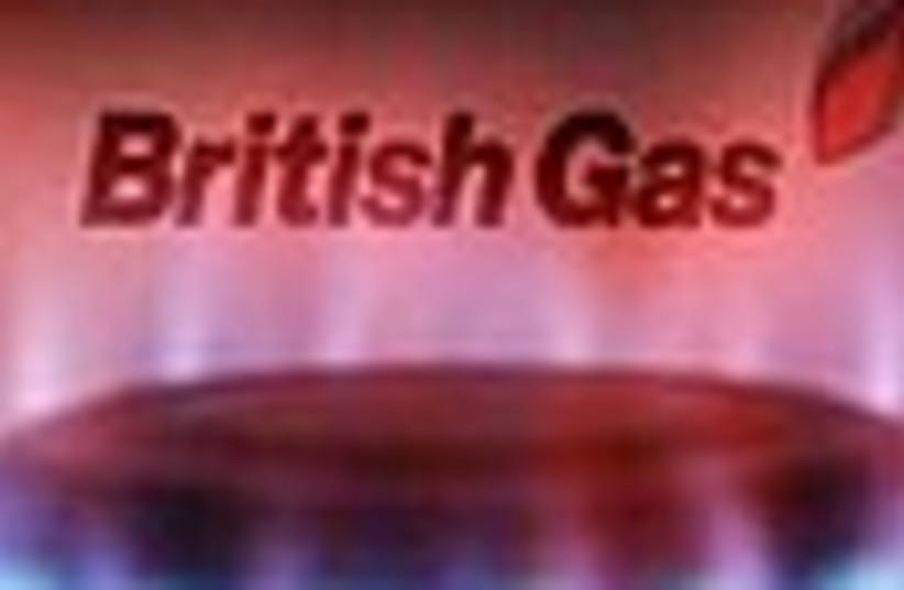 british gas 88 (photo credit: )