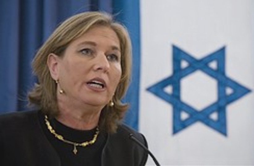 Livni flag 248.88 ap (photo credit: AP [file])