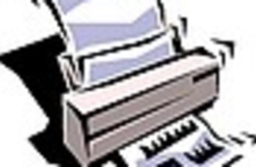 fax graphic 88 (photo credit: )