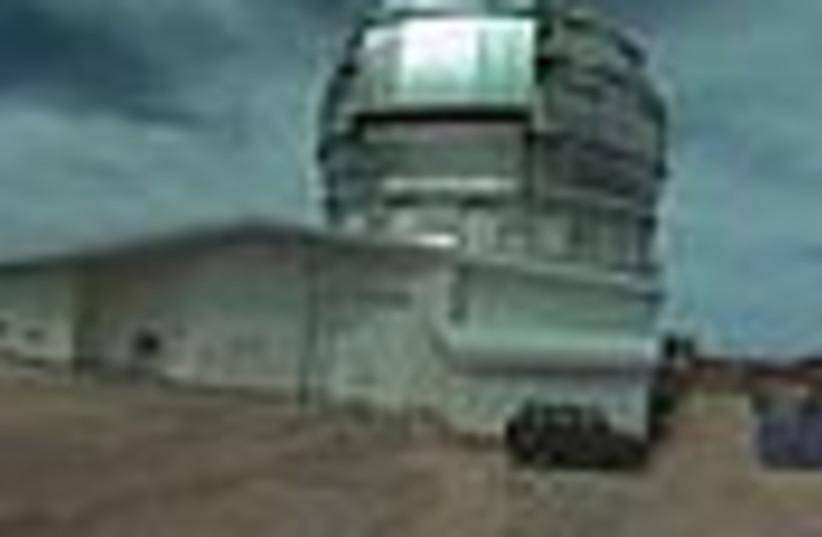canary telescope 88 (photo credit: )