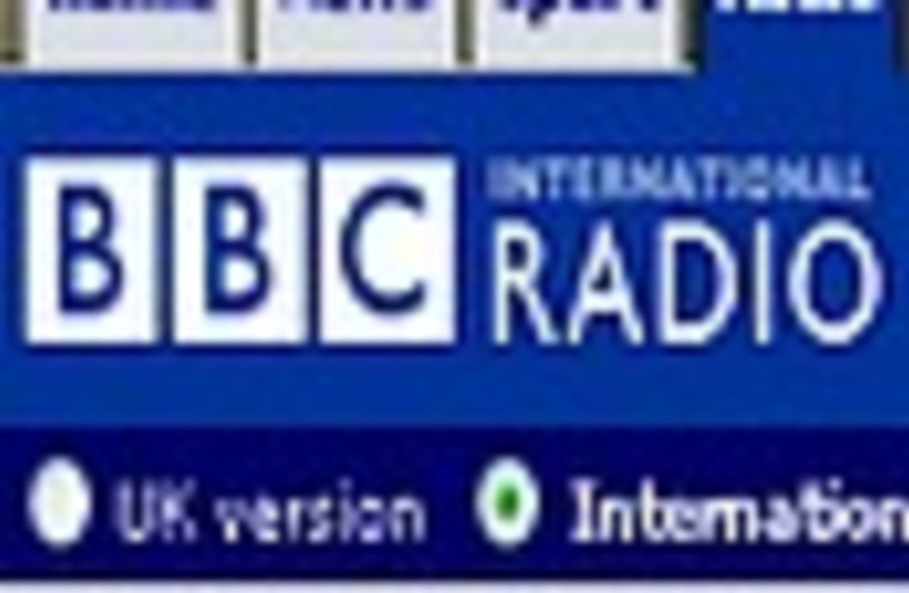 bbc radio 88 (photo credit: )