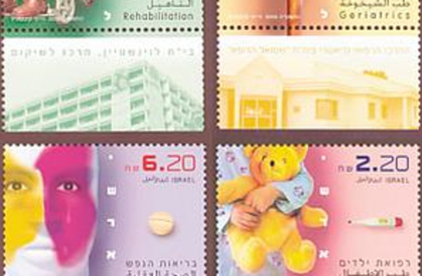 postal stamps 88.298 (photo credit: )