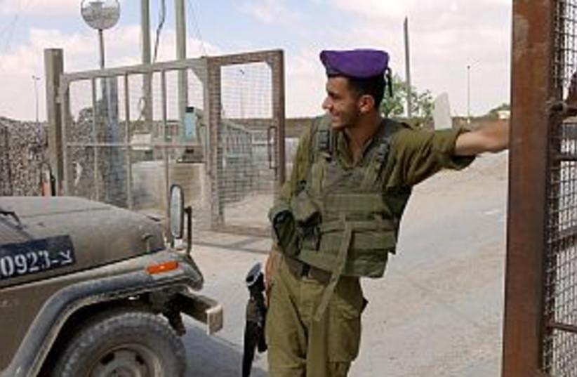 Isr Egy border 298.88 (photo credit: Ariel Jerozolimski)