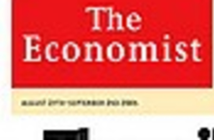 economist magazine logo  (photo credit: )