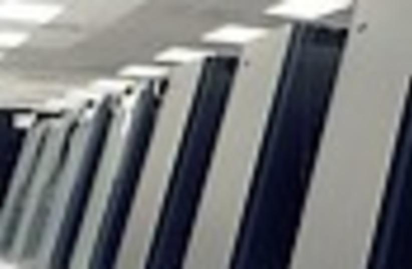 supercomputer 88 (photo credit: )