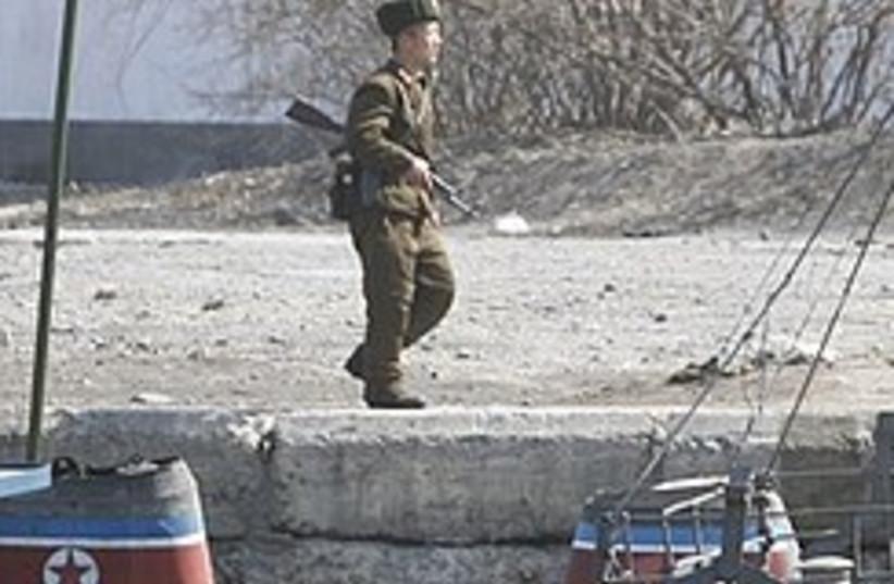 North korean soldier ship 248.88 (photo credit: AP)