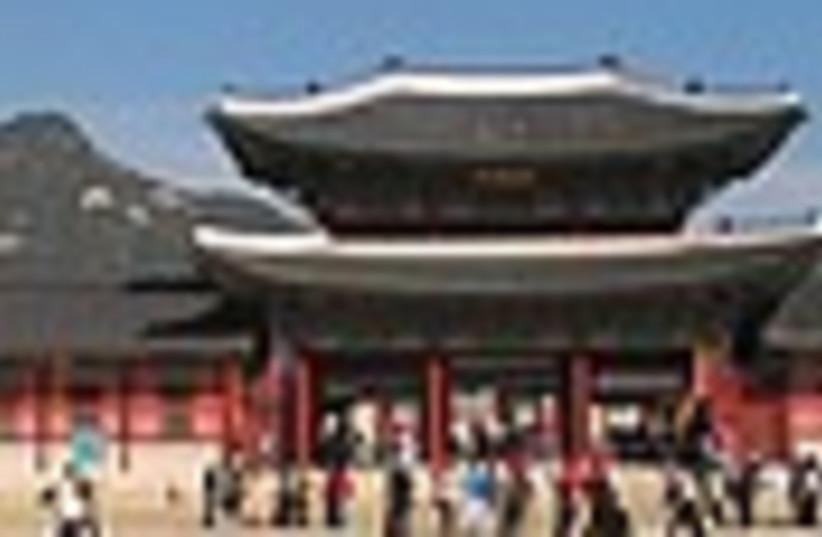 seoul palace 88 (photo credit: )