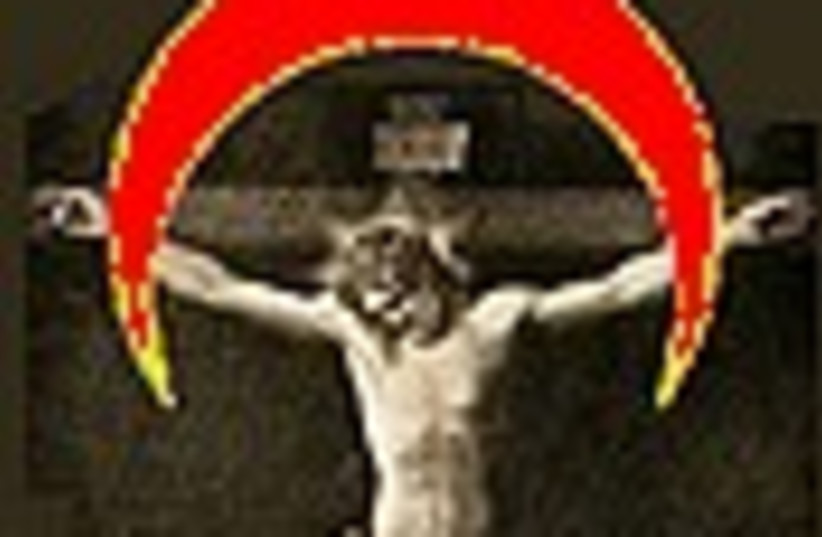 christ islam 88 (photo credit: )