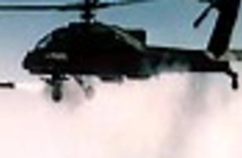 Pakistani helicopter 88 (photo credit: )