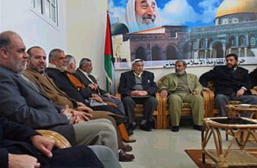 hamas meeting 298.88 (photo credit: AP [file])