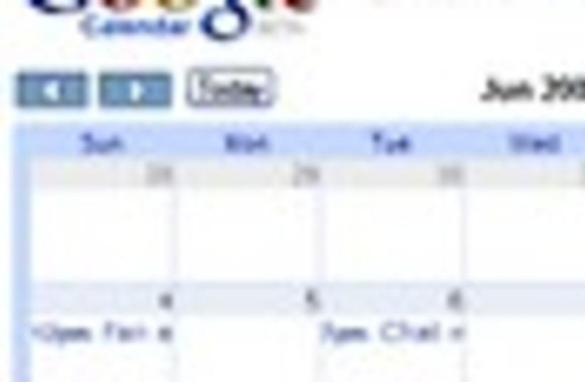google calendar 88 (photo credit: )
