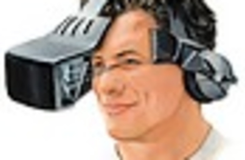 virtual reality 88 (photo credit: )