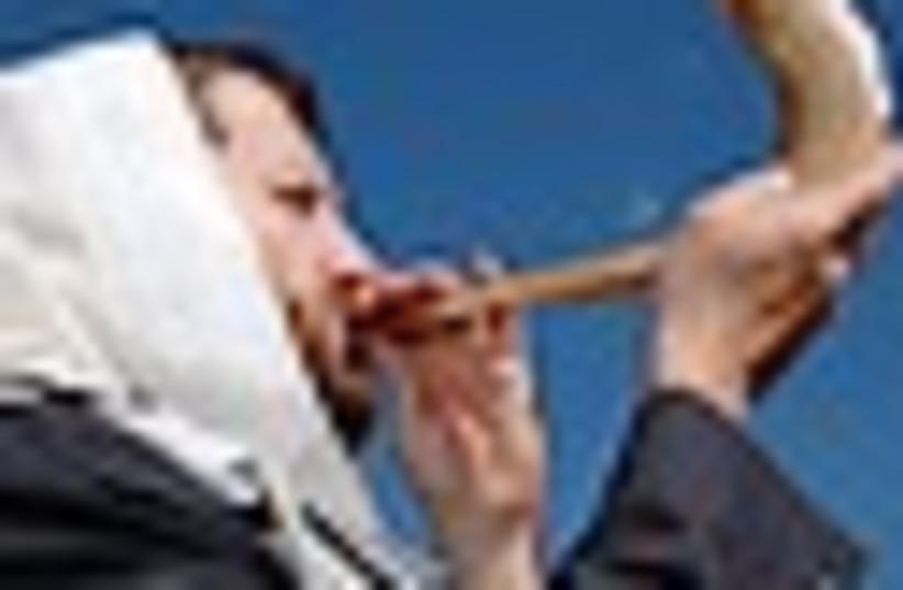 shofar blowing 88 (photo credit: )