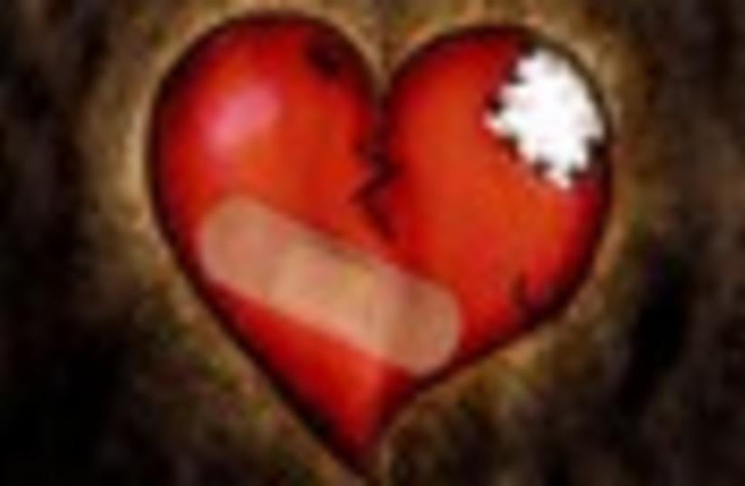 broken heart 88 (photo credit: )