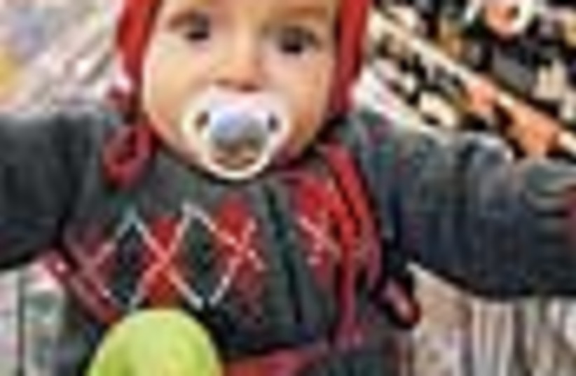 baby shopping 88 (photo credit: )