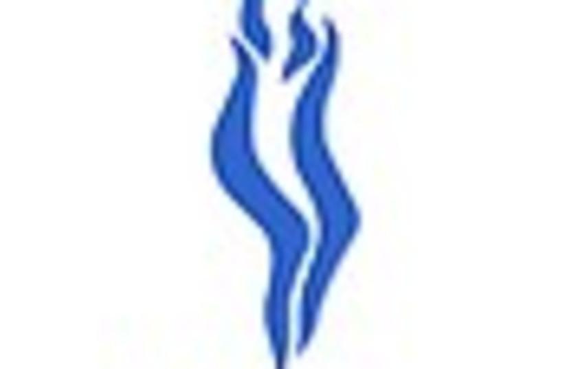 Hillel logo (photo credit: )