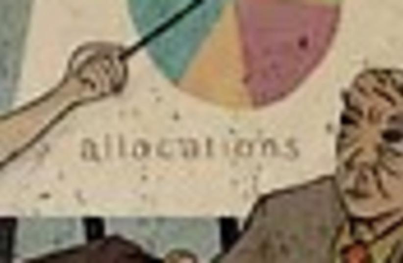 allocations 88 (photo credit: )