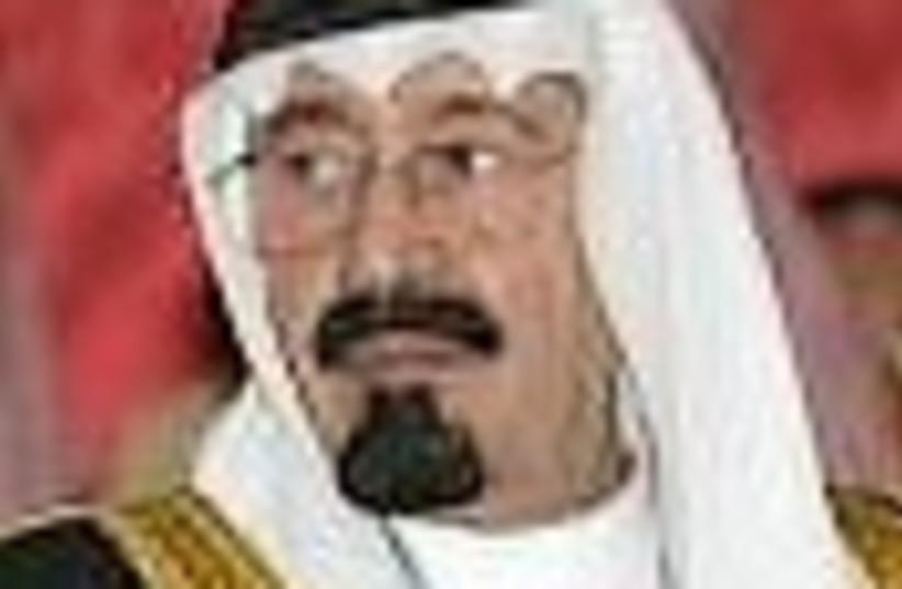Saudi King Abdullah 88 (photo credit: )