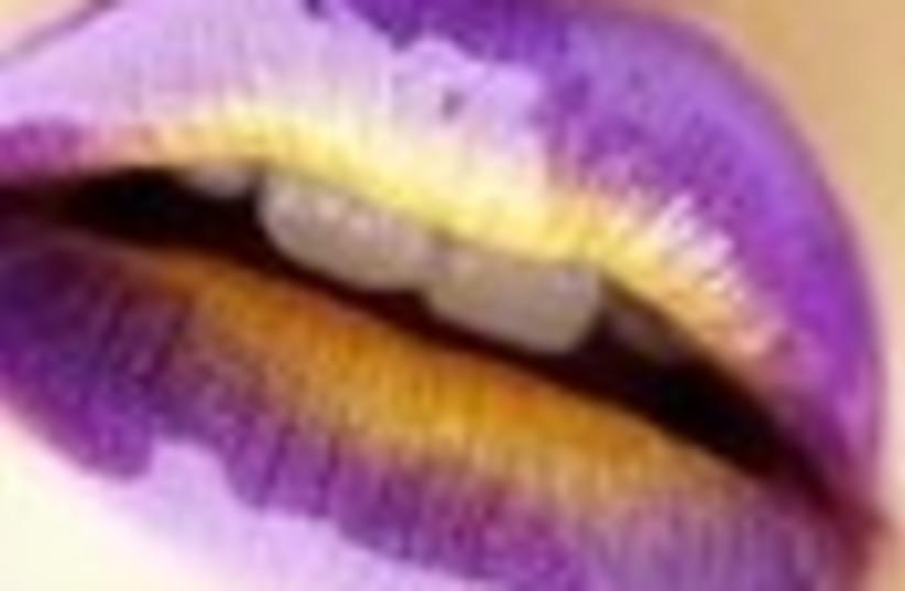purple lips 88 (photo credit: )