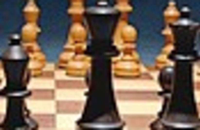 chess 88 (photo credit: )