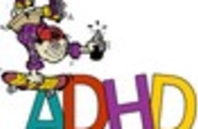 ADHD 88 (photo credit: )