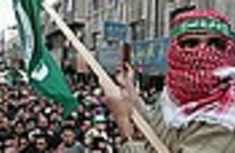 pro Hamas demo Amman 88 (photo credit: )