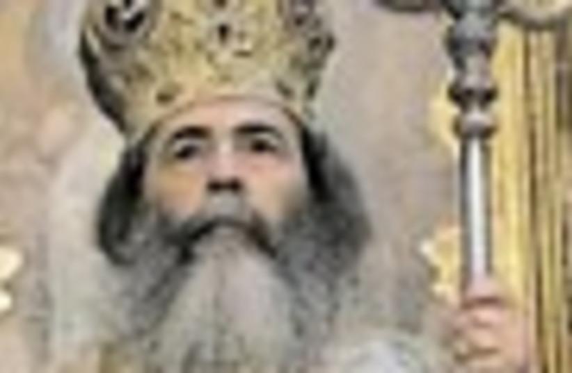 Theofilos III 88 (photo credit: )