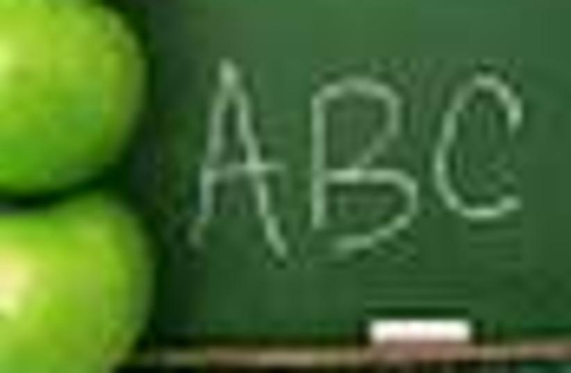 blackboard abc 88 (photo credit: )