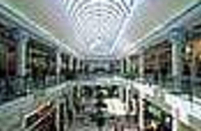 ramat aviv mall 88 (photo credit: )
