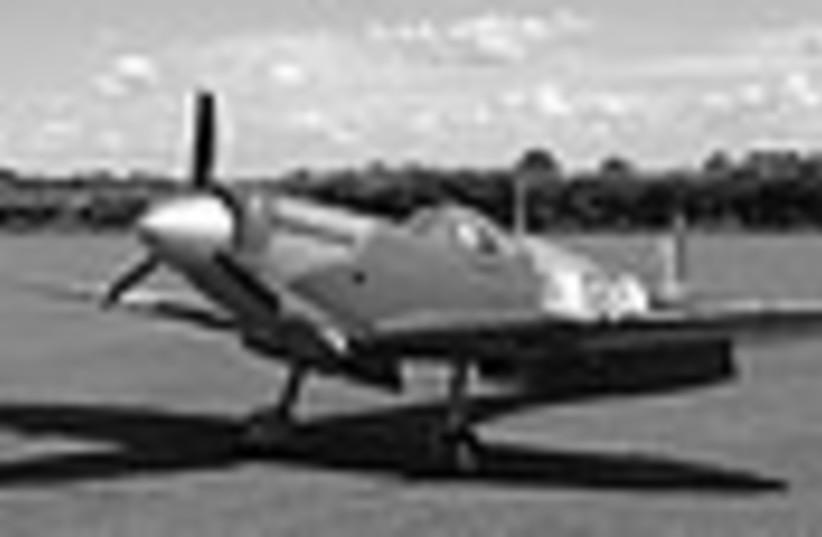 spitfire 88 (photo credit: )