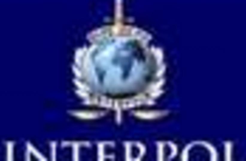 Interpol logo 88 (photo credit: )