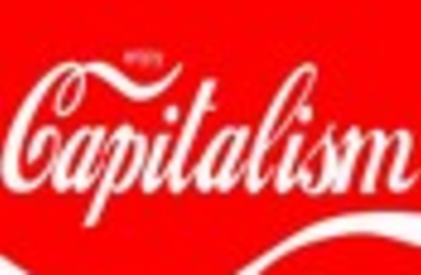 capitalism 88 (photo credit: )
