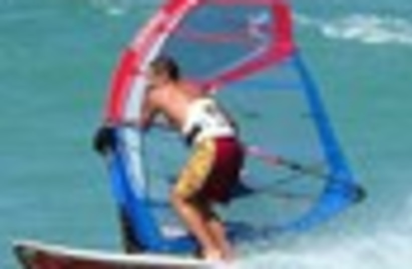 windsurfer (photo credit: )