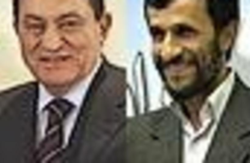 mubarak ahamdinejad 88 (photo credit: )