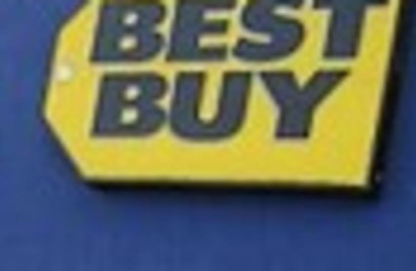 best buy 88 (photo credit: )