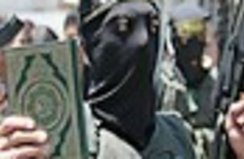 jihadist 88 (photo credit: )