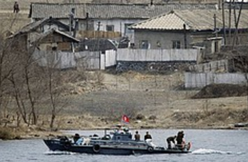 North Korea boat 248.88 (photo credit: AP)