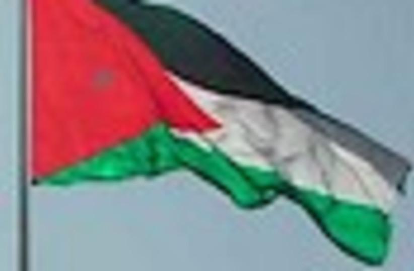 jordan flag 88 (photo credit: )
