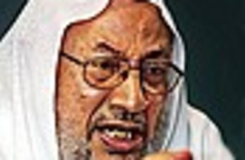 qaradawi 88 (photo credit: )
