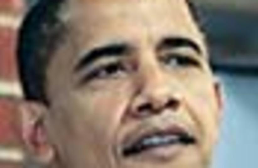Barack Obama 88 (photo credit: )