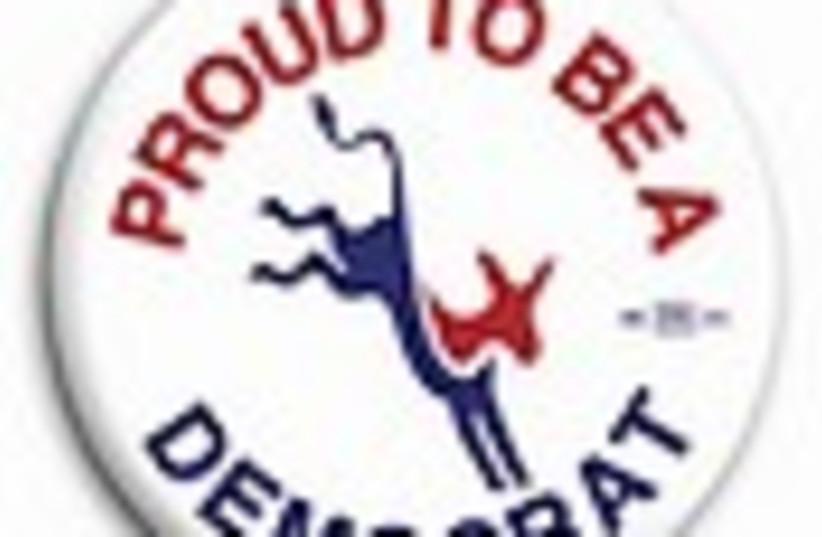 democrat logo pin 88 (photo credit: )