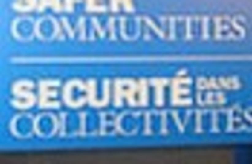 safer communities 88 (photo credit: )