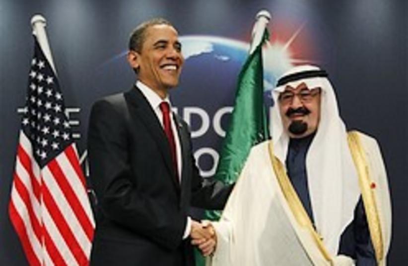 obama king abdullah saudi best buds (photo credit: )