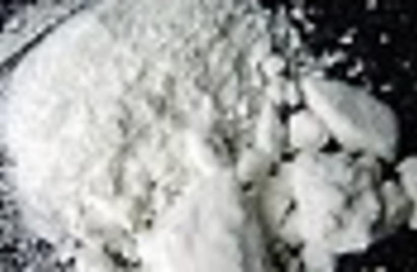 cocaine 88 (photo credit: )