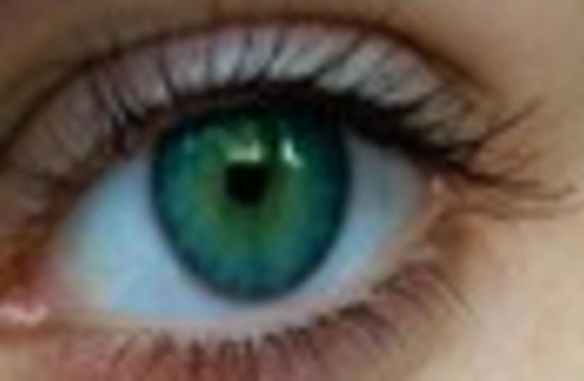 green eye pretty 88 (photo credit: )