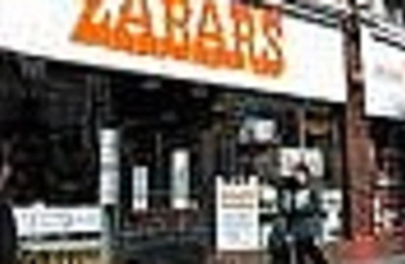 zabars 88 (photo credit: )